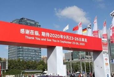 Tube China programmato a Settembre 2020